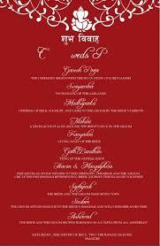 invitation design programs wedding invitation cards nepali beautiful 10 best wedding programs