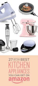 amazon kitchen appliances sub buzz 5115 1481929207 5 png downsize 715 output format auto output quality auto