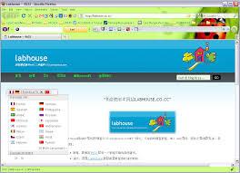 Membuat Web Interaktif | tutorial php cara praktis membuat website multi bahasa dengan
