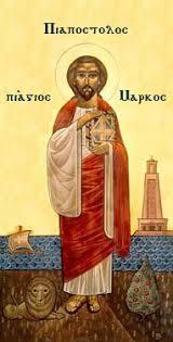 coptic orthodox church of alexandria wikipedia