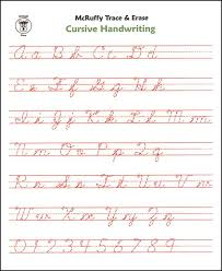 handwriting worksheets alphabet worksheets