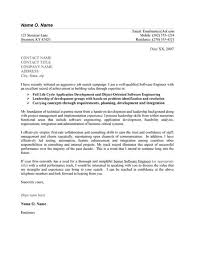 Senior Software Engineer Resume Template Sample Engineering Internship Cover Letter