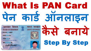 create a card online what is pan card how to make pan card online easily step by step