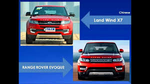 land wind x7 chinese duplicate range rover evoque u2013called land wind x7 youtube