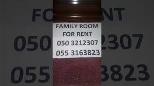 FAMILY ROOMS FOR RENT IN SHARJAH AL GHAFIA YouTube - Family room for rent