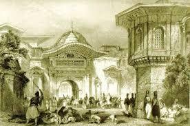Ottoman Porte Sublime Porte Istanbul The Ottoman Empire In 18th Century