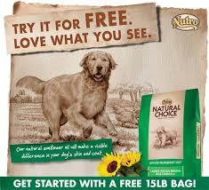 free 15 pound bag of nutro natural choice dog food rebate up to