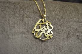 ebay name necklace images Two name design quot donya nour quot arabic name necklace any name JPG