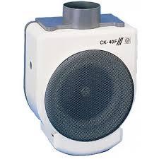 aerateur de cuisine extracteur centrifuge de cuisine 360 m3 h ck 40 f achat vente