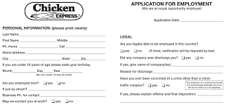 Job Resume Print Out by Chicken Express Job Application Printable Job Employment Forms