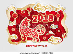 happy newyear cards happy 2018 new year of the dog vector greeting card