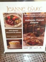 cuisine jeanne le jeanne d arc réputé pour sa cuisine française picture of