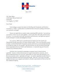 cover letter nursing example of informal letter essay spm