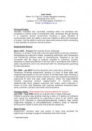 the most amazing sample of resume for part time job student inside