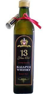 Wine Delivery Gift Liquor Mart Is A Leading Online Wine Gifts Shop In New Zealand