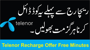 get a load of all how to get 30 free minutes on telenor sim load offer all