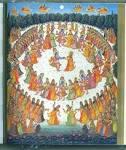 Gitagovindam by Jayadeva