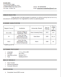 Sap Mm Resume Sample For Freshers by Nice Resume Format For Freshers