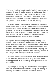 starbucks cover letter example essay introduction samples cover letter example of a essay