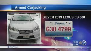 used lexus naperville il naperville police investigate second carjacking in 2 months