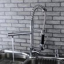 kitchen faucets wholesale free shipping on kitchen faucets in kitchen fixtures home
