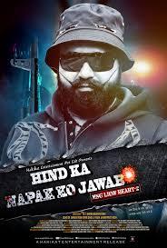 film hindi lion msg lion heart 2 hindi book tickets at cineworld cinemas