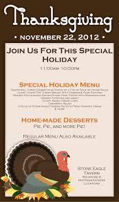 thanksgiving dessert menu the