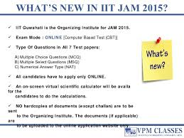 jam exam pattern 2016 iit jam 2015 exams details tips courses and free solved papers