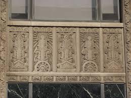 Kansas City Power And Light Building Art Deco Terra Cotta Ornamentation Of Kansas City Power And Light