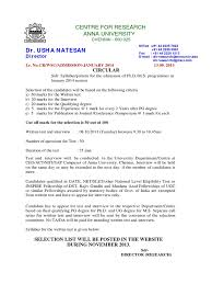 phd written test syllabus jan 2014 anna university