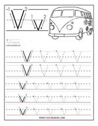 write the missing letter in the sky worksheets spaces and