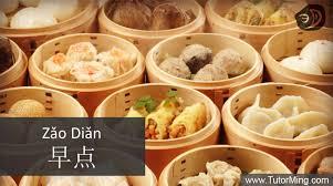 cuisine types 8 major cuisine types in china