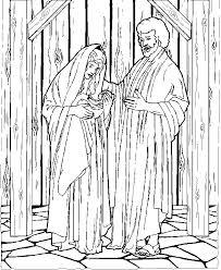 600 daniel mary joseph worshiped