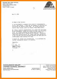 academic recommendation letter pa letter of reference 2