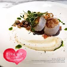 salp黎re en cuisine hotel hk home