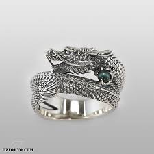 dragon jewelry rings images Silver animal jewelry rings necklaces ear rings bracelets jpg