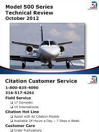 500 series technical review october 2012 landing gear brake