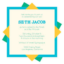 bas mitzvah invitations bar mitzvah invitations match your colors style free basic