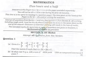 Icse Question Papers 2013 For Class 10 U2013 Mathematics Aglasem Schools
