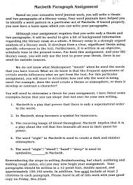 Resume Essay Example by Essay Example Short Literary Sample 6 Literary Essay Examples