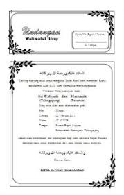 template undangan haul free download template and design february 2011