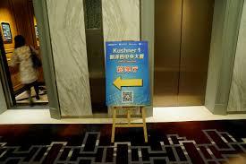 170507 kushner chinese investors visas cheat rjtf4l jpg