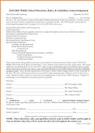 Invitation Card Example Formal Invitation Card Template Futureclim Info