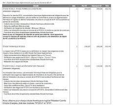bureau etude thermique rt 2012 yourtes et rt 2012