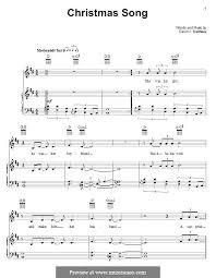 christmas song dave matthews band by d j matthews on musicaneo