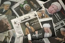 news iran iran news the christian science monitor csmonitor