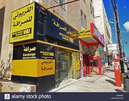bureau union bruxelles exchange office of the union bank madaba jordanien stock