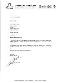 employee recognition letter sle pertamini co