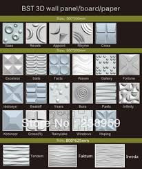 Embossed Wallpanels 3dboard 3dboards 3d Wall Tile by Buy Top Quality Sample Choice For3d Textured Wall Panels 3d Wall