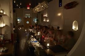 doris bars in bedford stuyvesant brooklyn